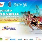 Gijón, sede del Nacional Sub14 por Equipos